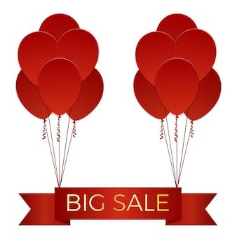 Большой плакат продажи ти красными воздушными шарами и подарочной коробкой. векторная иллюстрация с изолированными элементами дизайна