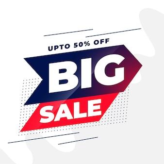 Рекламный шаблон большой распродажи для вашего бизнеса