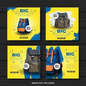 Большая распродажа школьная сумка в социальных сетях пост шаблон баннер