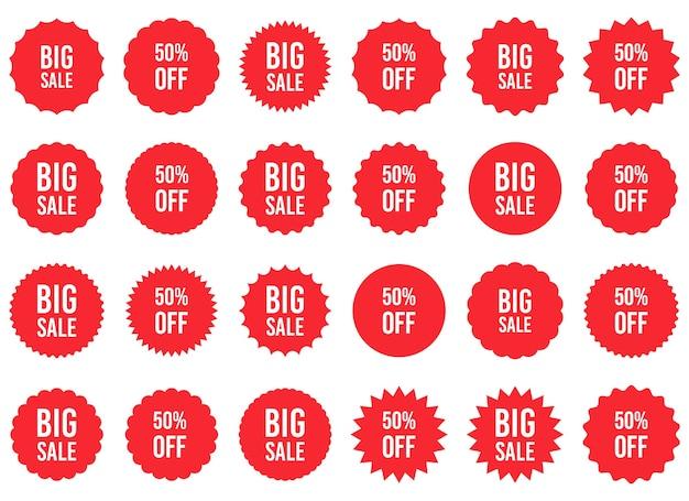 Большой стикер продажи, изолированные на белом фоне