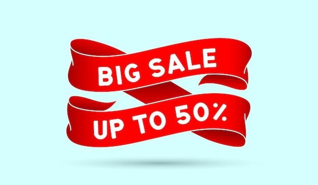 最大50パーセントの大セール。テキスト付きの赤いヴィンテージリボンビッグセール最大50%。リボン、グラフィックデザインの赤いヴィンテージバナー。最終販売、割引のための古い学校の要素。ベクトルイラスト