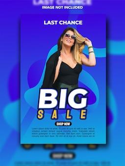 Большой распродажа вертикальный дизайн плаката шаблон