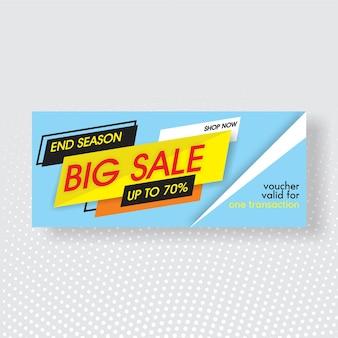 Big sale voucher template