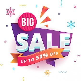 Веселая и веселая баннер big sale