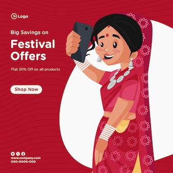 Big savings on festival offers banner design in cartoon style