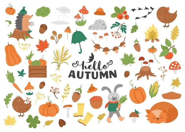 秋のクリップアートの大きなセット。かわいい秋のシーズンのアイコンパック。面白い森の動物