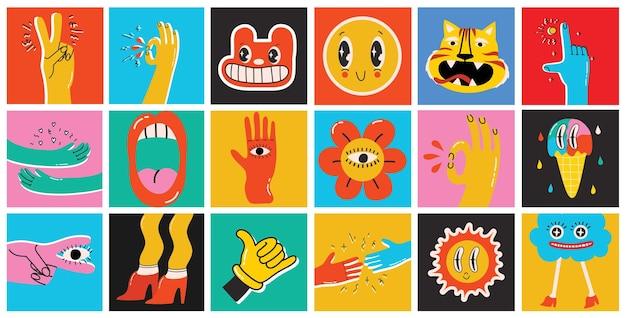 만화 평면 디자인에 다른 색된 벡터 illustartion 포스터의 큰 집합입니다. 손으로 그린 추상 모양, 재미있는 귀여운 만화 캐릭터.