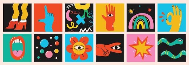 Большой набор иллюстраций разноцветных векторных в мультяшном плоском дизайне. рисованной абстрактные формы, забавные комические персонажи.