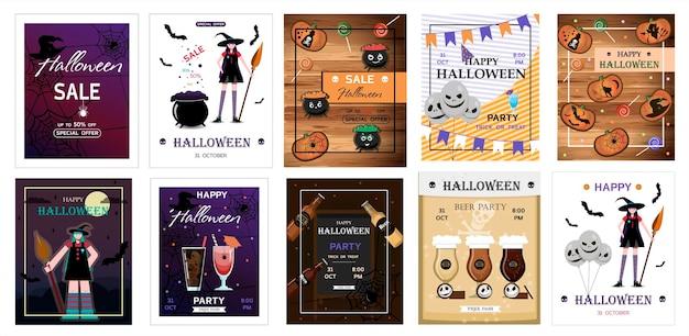 Большой набор шаблонов дизайна вечеринки на хэллоуин флаеры для рекламных распродаж или вечеринок