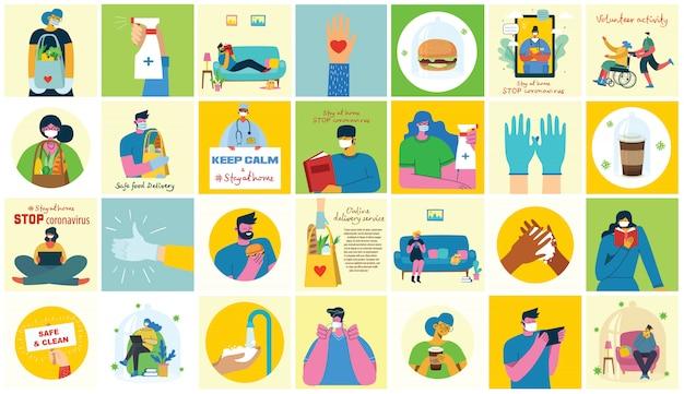 ポスターの大きなセットは、手洗い、衛生、医師、手袋をはめ、家や医療機関に滞在します。ウイルスのコンセプトデザインから保護します。フラットスタイルのベクトルイラスト。