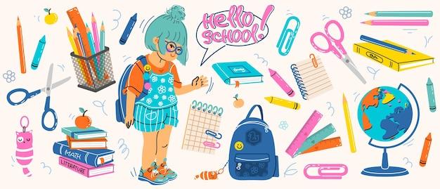 Большой набор школьных принадлежностей привет школа детские предметы для изучения векторные иллюстрации