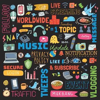 Большой набор социальных медиа фон каракули
