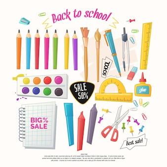 学校、オフィス、漫画風の手作りの文房具の大きなセット。子供の創造性のための商品