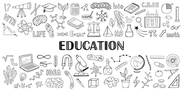 벡터 손으로 그린 낙서 스타일 요소 교육 및 과학 항목의 큰 집합