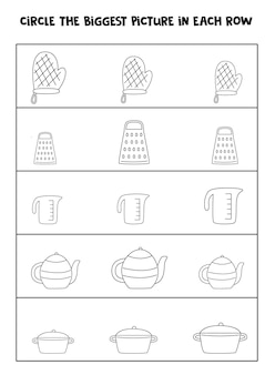 Big or small. find the biggest kitchen utensil in each row. black and white worksheet.