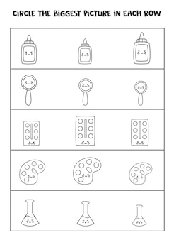 Big or small. find the biggest school supply in each row. black and white worksheet.