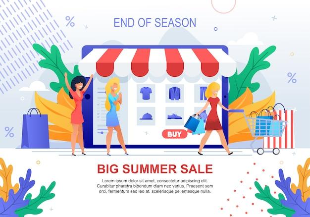 Big summer sale. end of season