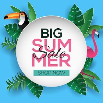 Big summer sale flat sign template