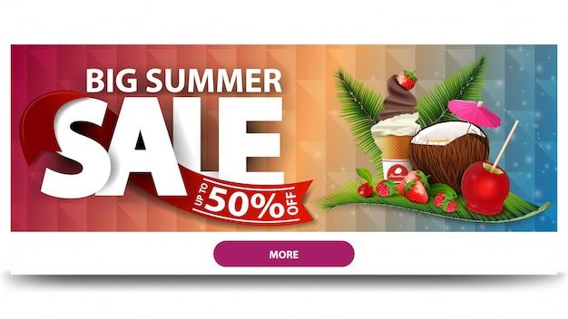 Большая летняя распродажа, горизонтальная скидка веб-баннер шаблон Premium векторы