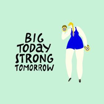 大きな今日強い明日ダンベルで働いている強い女性のベクトルフィットネスイラスト