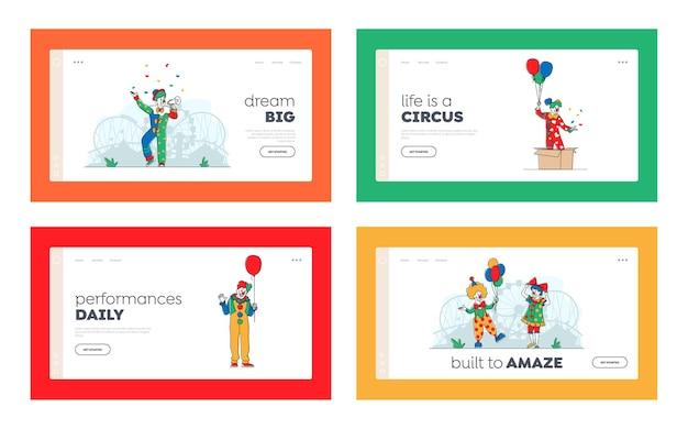 Набор шаблонов целевой страницы big top circus clowns