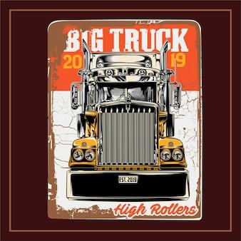 ビッグトラック