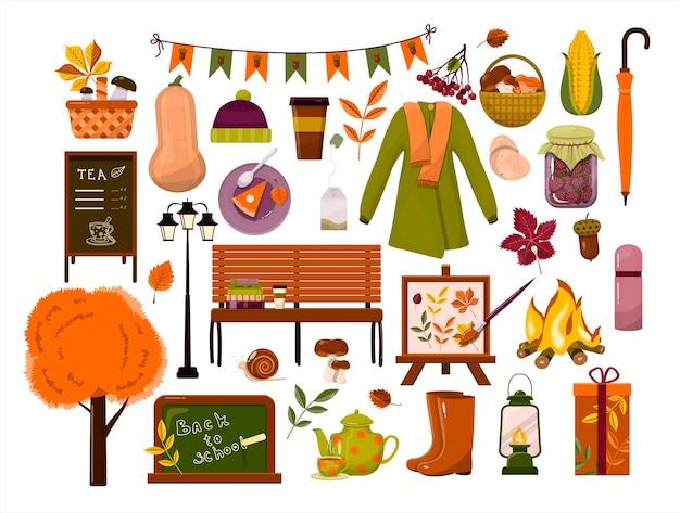Большой вектор осенний набор мультяшный клипарты шаблон с осенними листьями плоский дизайн иллюстрация