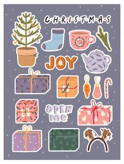 クリスマスとhyggeスタイルの新しい2020年の大きなベクトルを設定