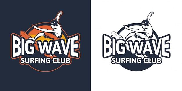 Серфинг клуб