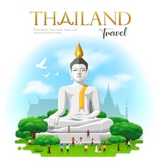 大きな白い仏、スパンブリー州タイ旅行と木と雲と空の背景デザイン、イラストを持つ人々