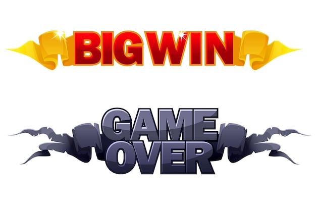 Большой выигрыш, игра окончена на наградных ленточках для игрового интерфейса. набор иллюстраций мультфильма с надписями для интерфейса.