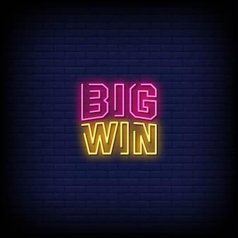 Текст в стиле неоновых вывесок big win