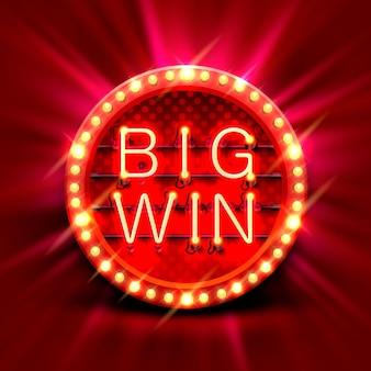 赤の背景に大きな勝利スロットバナーカジノ。ベクトルイラスト