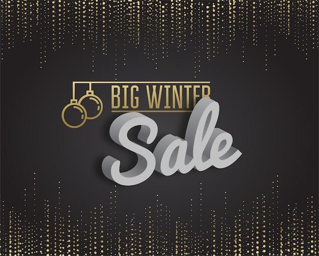 Большая зимняя распродажа с елочными шарами из золота и металла