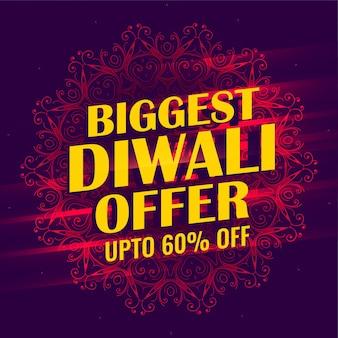 Il più grande disegno del modello di banner di vendita di diwali