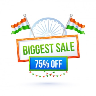 Biggest sale poster design