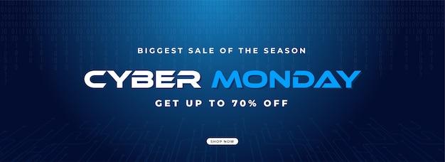 Biggest sale of the season cyber monday header or banner design