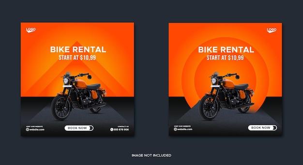 Bike rental promotion social media facebook cover banner template