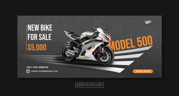 Bike sale promotion social media banner template