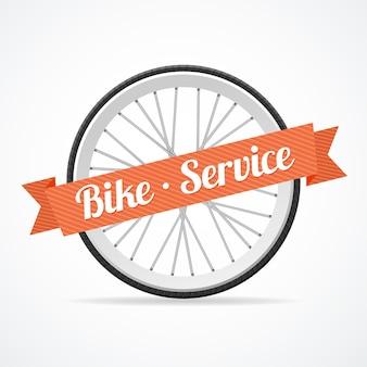 Bike service card,  orange ribbon with the inscription. concept of service