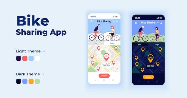 자전거 공유 앱 만화 스마트폰 인터페이스 벡터 템플릿 집합입니다. 모바일 앱 화면 페이지 데이 및 다크 모드 디자인. 응용 프로그램을 위한 자전거 공유 플랫폼 ui입니다. 평면 문자가 있는 전화 디스플레이