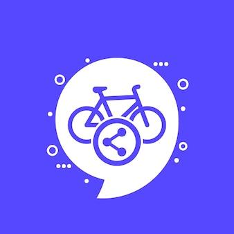 앱 및 웹용 자전거 공유 아이콘