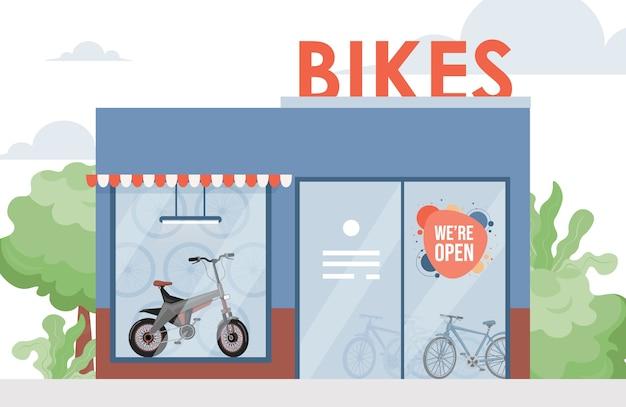 Велосипедный магазин плоской иллюстрации. экологичный личный городской транспорт, концепция гаджета городского транспорта.