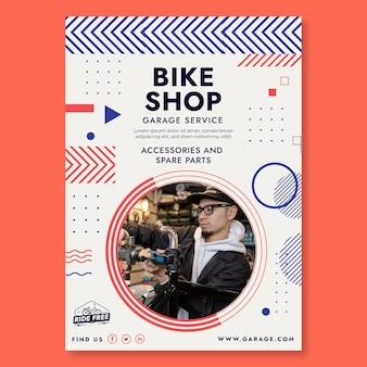 Modello di poster del negozio di biciclette