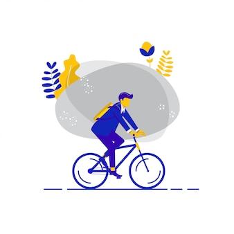 자전거 작동