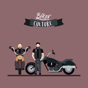바이커 문화 포스터