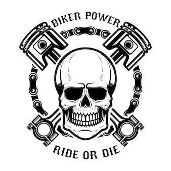 バイカーの力、乗るか死ぬか。交差したピストンを持つ人間の頭蓋骨。ロゴ、ラベル、エンブレム、記号の要素。図