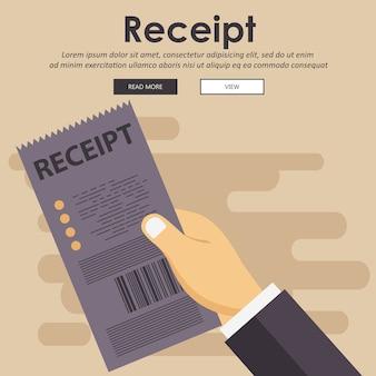 請求書テンプレートまたはレストランの紙の財務チェック