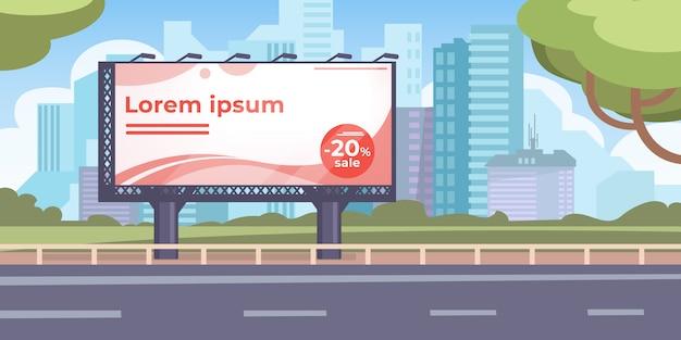 Рекламный щит на уличной иллюстрации