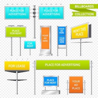 Набор макетов billboard на прозрачном фоне